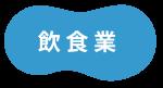 icon-2_12