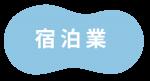icon-2_13