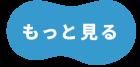 icon-2_20