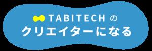 icon-3_2
